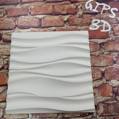 3d панели гипсовые «Волна Атлантика»