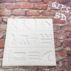 3d панели «Египет»